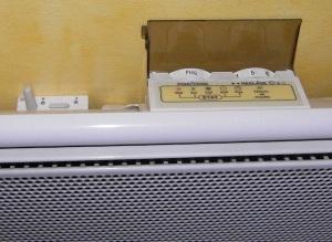24-radiateur-chambre-et-rf660fp